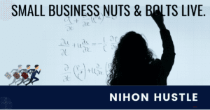 Small Business, Nuts and Bolts (2)
